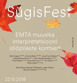 SügisFest. EMTA muusika interpretatsiooni üliõpilaste kontsert